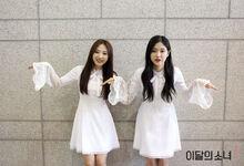 170507 SNS Inkigayo Diary HyunJin HaSeul 3