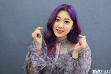 190403 SNS Butterfly Diary 2 Choerry 1