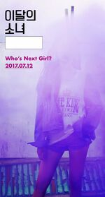 Who's next Girl of July 2017