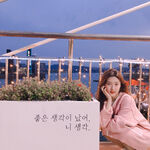 180728 FanCafe 1st Anniversary Choerry