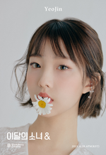 & Promotional Picture YeoJin 4