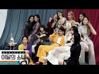 """이달의 소녀 (LOONA) """"&"""" Concept Photo Making Film"""
