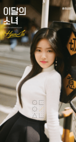 HyunJin debut photo