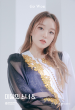 & Promotional Picture Go Won 2