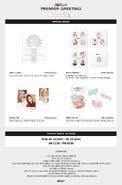 Line & Up Merchandise