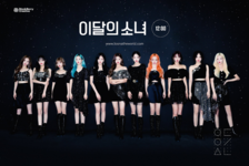 12-00 (Star) Promotional Picture LOONA 1