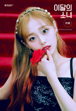 12-00 Promotional Poster Chuu 4