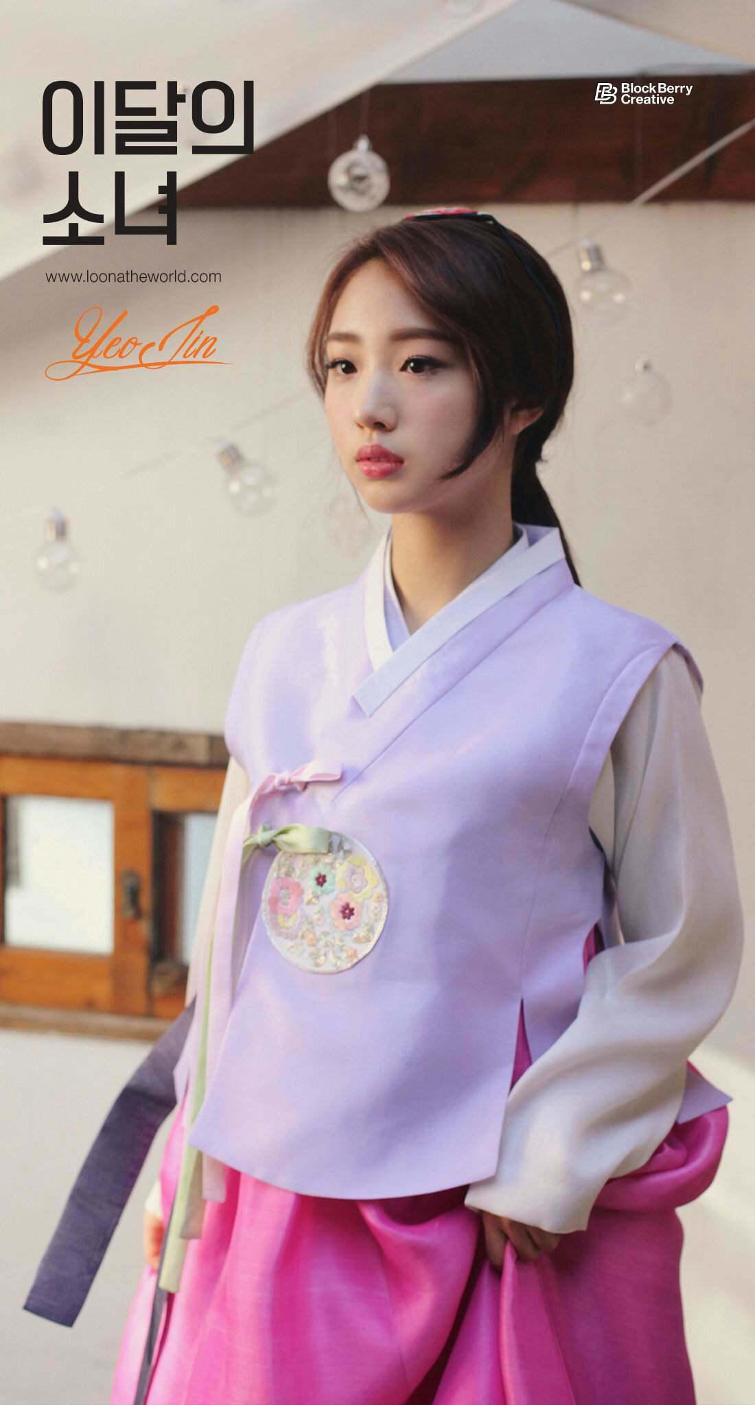 180913 SNS YeoJin Chuseok.png
