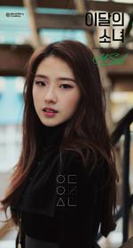 HaSeul debut photo 6
