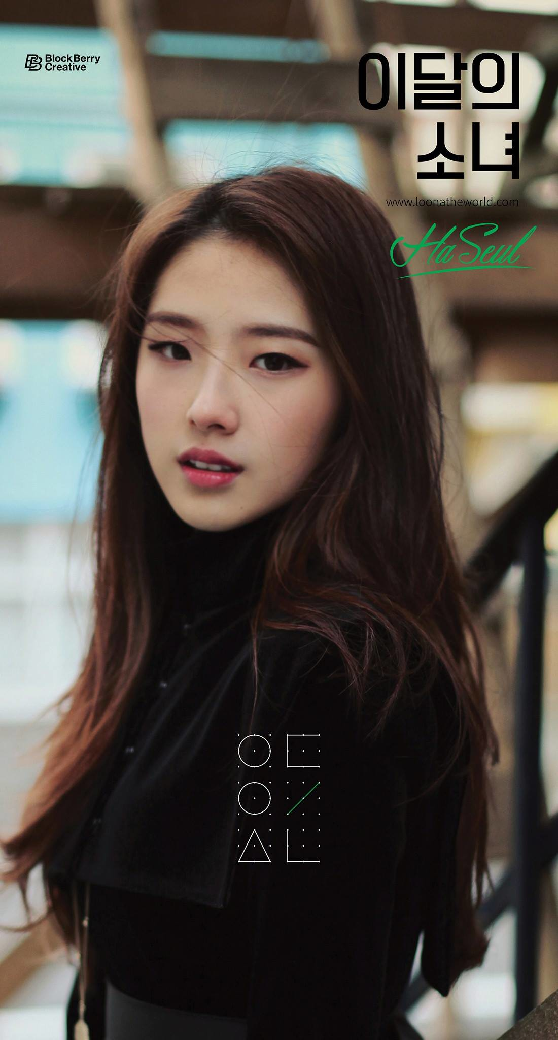 HaSeul debut photo 6.PNG