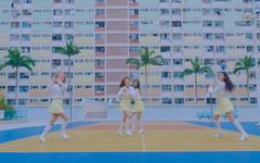 LOONA 1-3 Love & Live MV 47