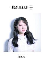 ++ Promotional Picture HaSeul