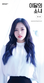XX Promotional Poster Olivia Hye