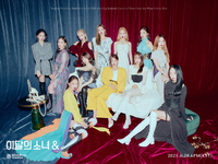 & Promotional Picture LOONA 3