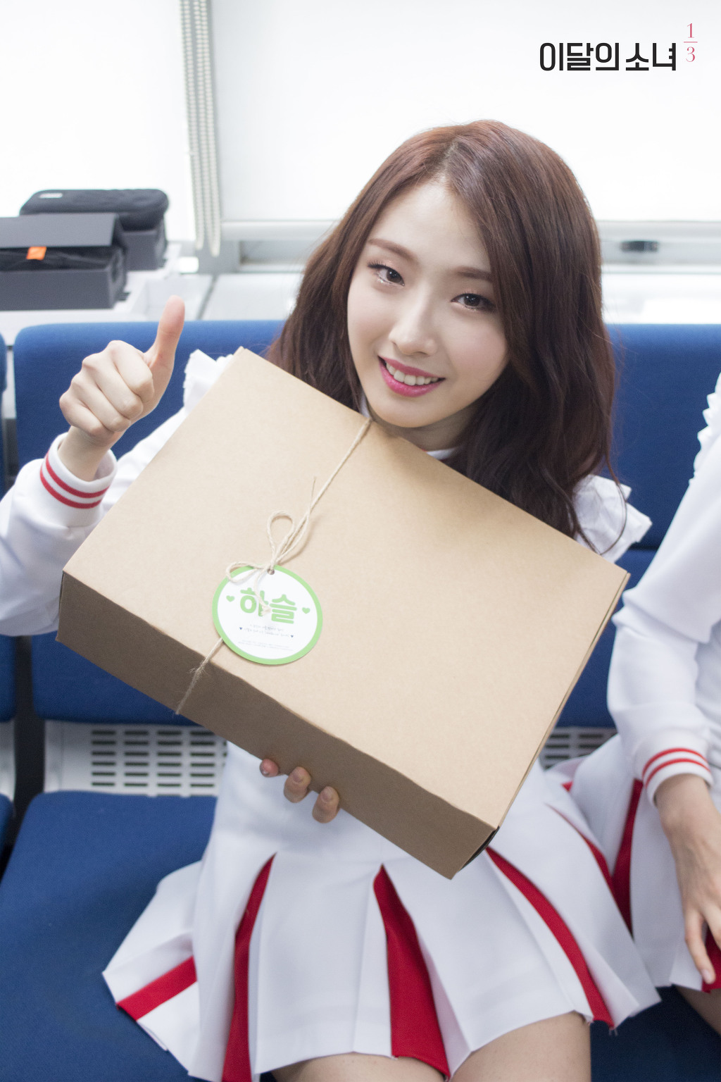 170312 SNS First Broadcast Diary HaSeul 1.jpg