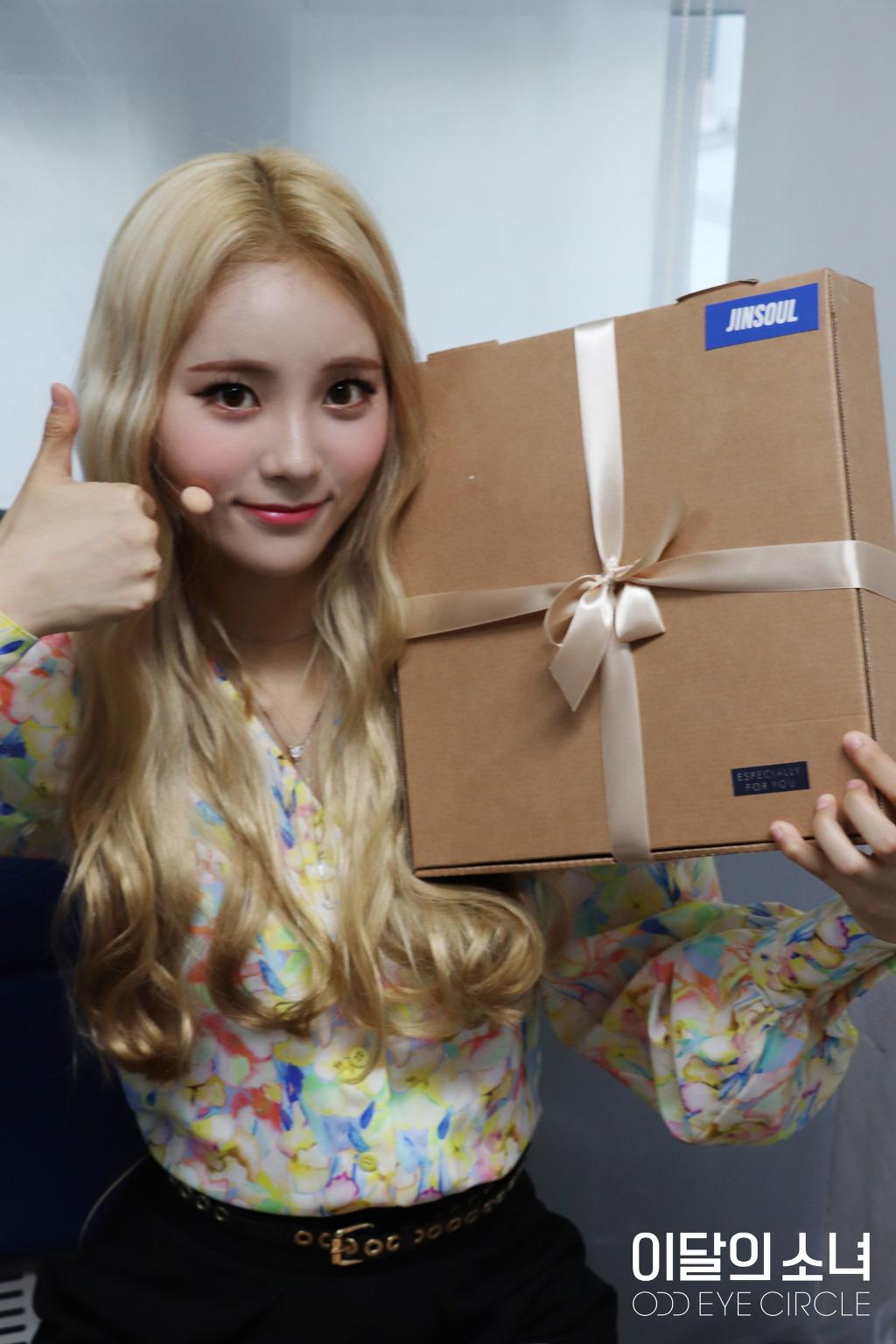 170924 SNS Inkigayo Diary JinSoul 1.jpg