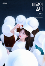 12-00 Promotional Poster Choerry 2