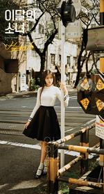 HyunJin debut photo 3