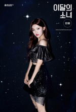 12-00 (Star) Promotional Poster Choerry 1