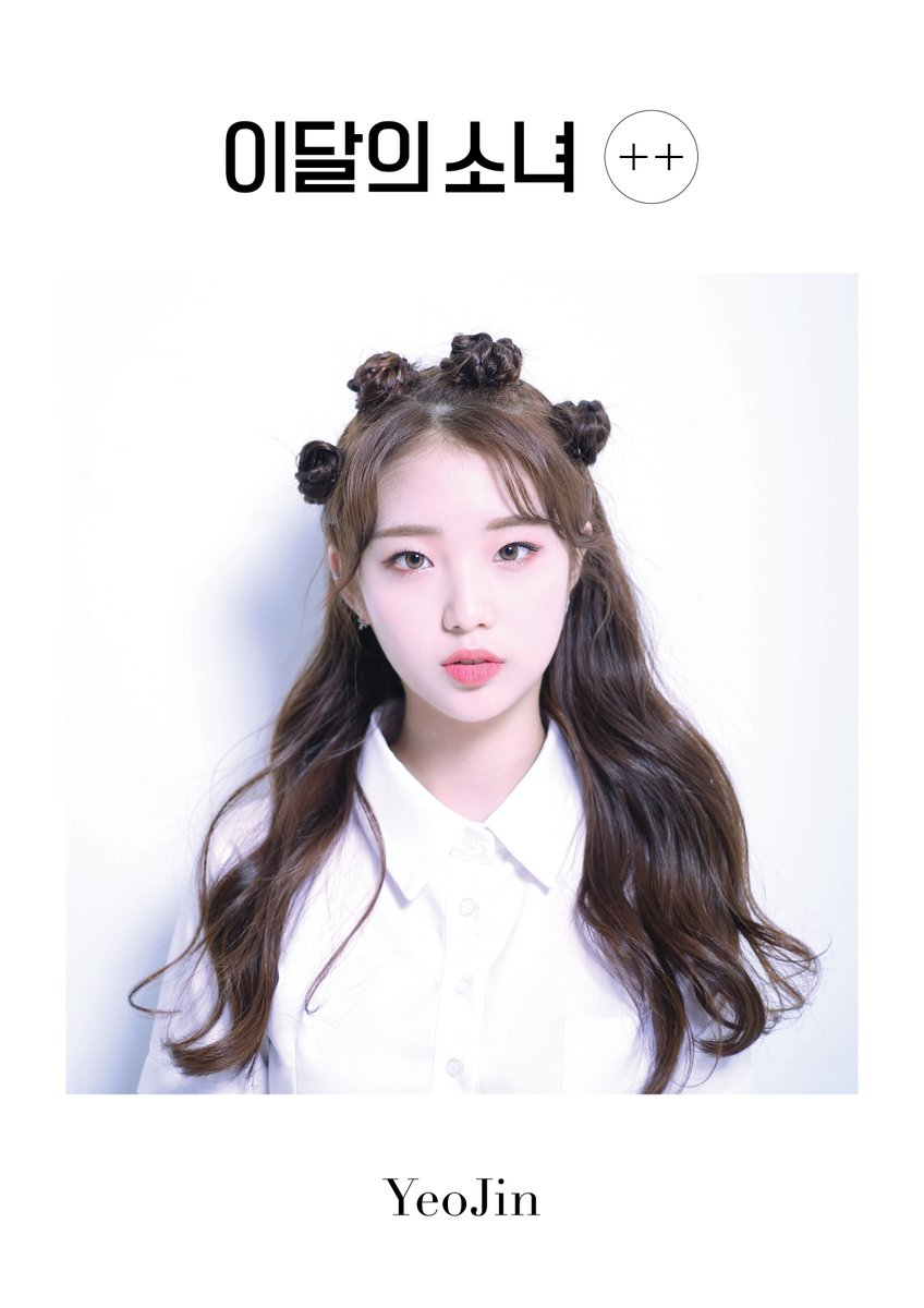 ++ Promotional Picture YeoJin.jpeg