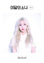 ++ Promotional Picture JinSoul