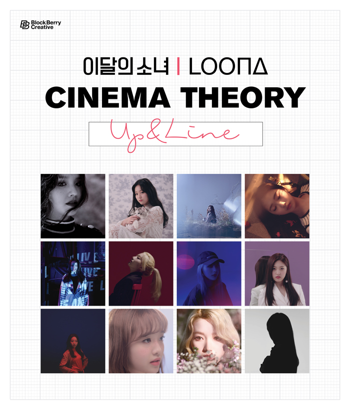Cinema Theory Poster.png