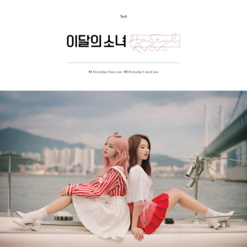 'HaSeul and ViVi'