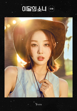 12-00 Promotional Poster Yves