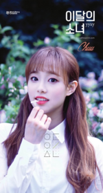 Yyxy Beauty & The Beat Chuu