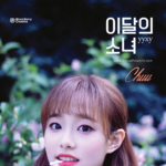 Yyxy Beauty & The Beat Chuu.png