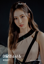 & Promotional Picture HaSeul 3