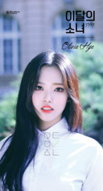 Yyxy Beauty & The Beat Olivia Hye