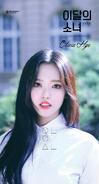 Yyxy Beauty & The Beat Olivia Hye