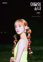 12-00 Promotional Poster Chuu 3