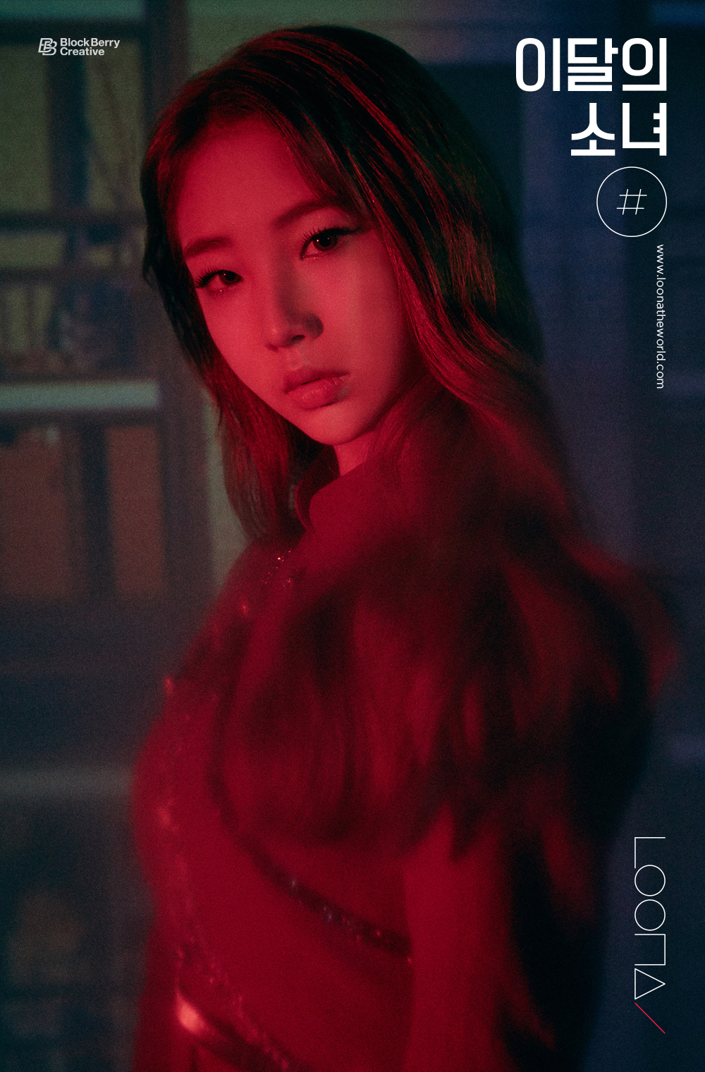 Hash Promotional Poster YeoJin.png