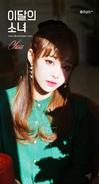 Chuu debut photo 5
