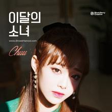 Chuu debut photo 5.png