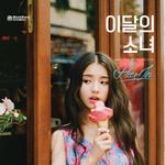 HeeJin debut photo 8.png