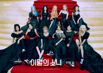 12-00 Promotional Poster LOONA 6