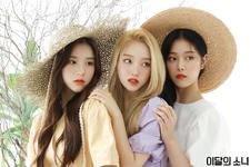 DAZED BTS (HeeJin, HyunJin, Go Won)