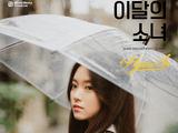 LOONAVERSE/Characters/HyunJin