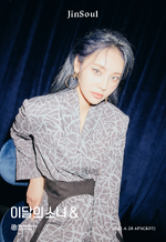 & Promotional Picture JinSoul 1