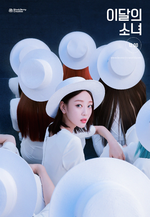 12-00 Promotional Poster Yves 2
