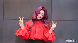 190405 SNS Butterfly Diary 3 Choerry 1