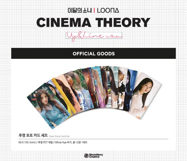 Cinema Theory Busan Merchandise.png