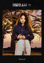 12-00 Promotional Poster JinSoul