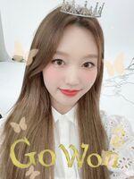 210905 SNS Go Won 1