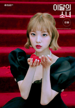 12-00 Promotional Poster YeoJin 4