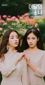 2Jin HyunJin debut photo