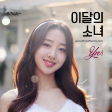 Yves debut photo.png